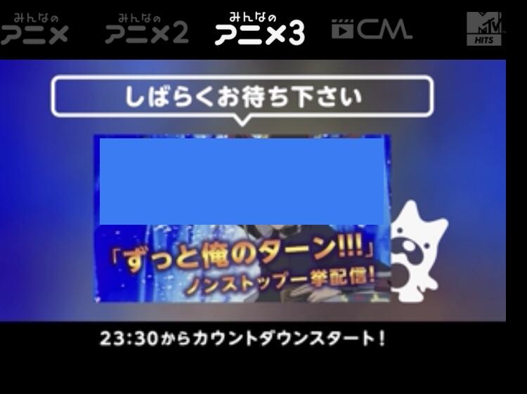 遊☆戯☆王デュエルモンスターズもうすぐ開始